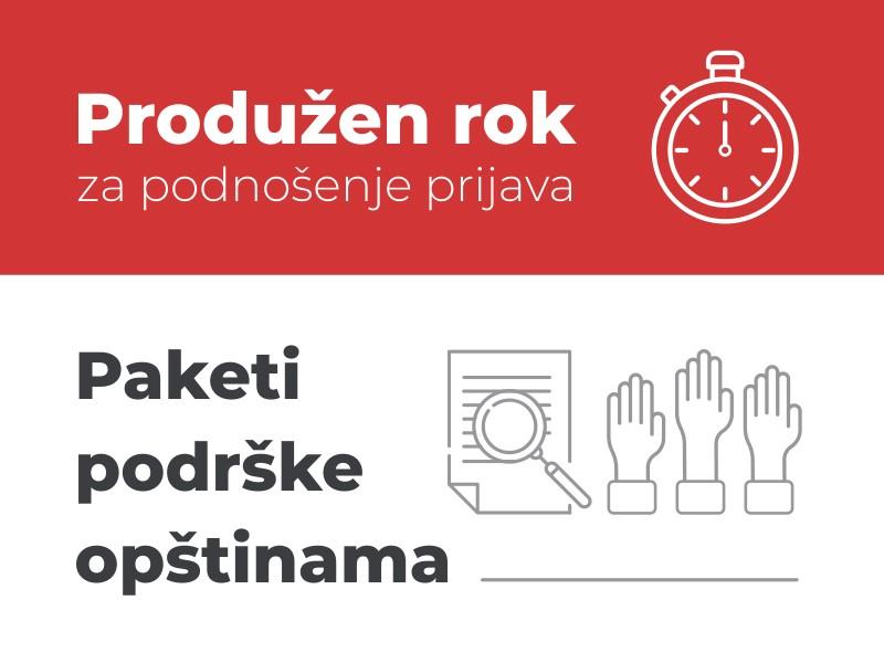 Продужен рок за подношење пријава за Пакете подршке за унапређење транспарентности и грађанског учешћа