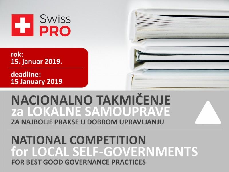Отворено национално годишње такмичење за избор најбоље праксе у области доброг управљања