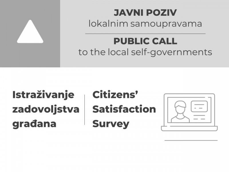 Отворен јавни позив локалним самоуправама за учешће у истраживању задовољства грађана